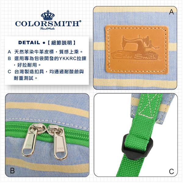 【COLORSMITH】PU・基本款後背包-藍色橫條紋・PU1362-GL