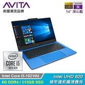 【AVITA】LIBER V 14吋極窄邊框筆電(i5-10210U/8GB /512GB) 深山藍