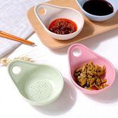 廚房用品 日式小麥秸稈沾醬囍字碟 水餃 火鍋 配料【KFS218】123ok