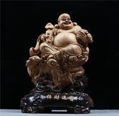 鎮宅彌勒佛媽祖神像 木根雕工藝品擺件鎮宅