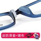 防滑鼻墊 眼鏡防滑鼻墊鼻貼墨鏡鼻托軟硅膠...