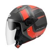 【東門城】ZEUS ZS213 AX5(消光黑紅) 半罩式安全帽 雙鏡片