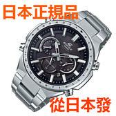 免運費 日本正規貨 CASIO 卡西歐手錶 EDFICE EQW-T660D-1AJF 太陽能多局電波時尚商务男錶 藍寶石玻璃