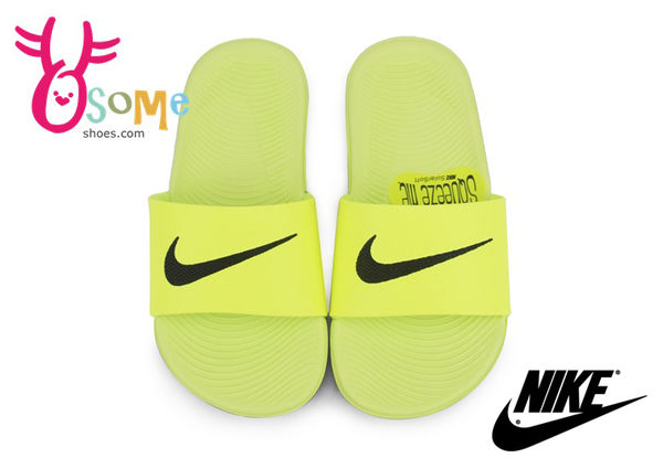 NIKE兒童拖鞋 KAWA SLIDE 女段 防水運動拖鞋N7171#黃色 OSOME奧森童鞋/小朋友