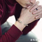 手鐲西藏雞血藤手鐲男有節女情侶飾品銀飾 qf8211【黑色妹妹】