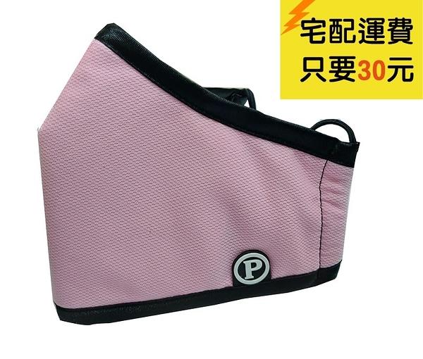 PYX 品業興 抗菌防霾口罩-粉色 (輕薄版)
