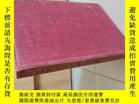 二手書博民逛書店readings罕見from Geroge Barrow 小開本