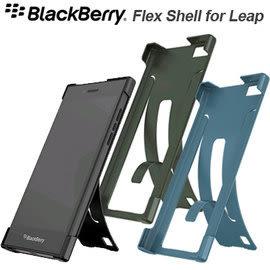 BLACKBERRY LEAP 原廠保護殼 可站立 3色任選 (黑/綠/藍)