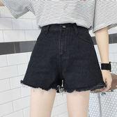 高腰百搭黑色牛仔短褲寬鬆顯瘦毛邊闊腿熱褲女學生潮 免運直出 交換禮物