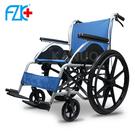 【富士康】鋁合金輪椅 經濟型手動輪椅 FZK-101 (三色可選)