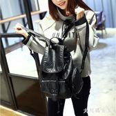 後背包 2019新款韓版簡約時尚軟皮潮流女士水洗皮背包休閒旅行包 df14396【大尺碼女王】