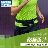 運動腰包運動腰包男女戶外健身手機跑步運動薄款隱形貼身 曼莎時尚
