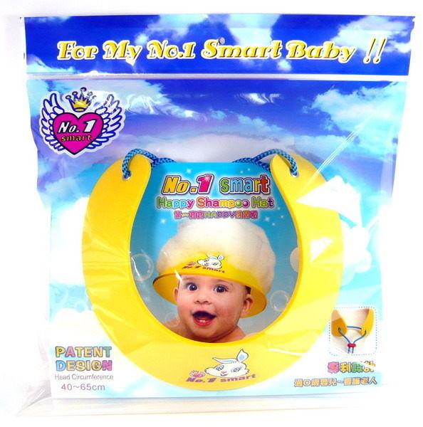 孕媽咪俏貝比  ~~No.1 Smart HAPPY Shampoo Hat第一寶寶洗髮帽遮陽嬰兒浴帽