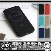 HTC 10 Ice View 智慧感應保護套 M10 Ten 智能皮套(休眠/喚醒) 手機殼保護殼透明殼 背蓋手機套