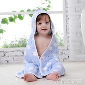 嬰兒抱被包被純棉嬰兒夏季薄款新生兒寶寶被子襁褓初生紗布包巾夏 法布蕾輕時尚