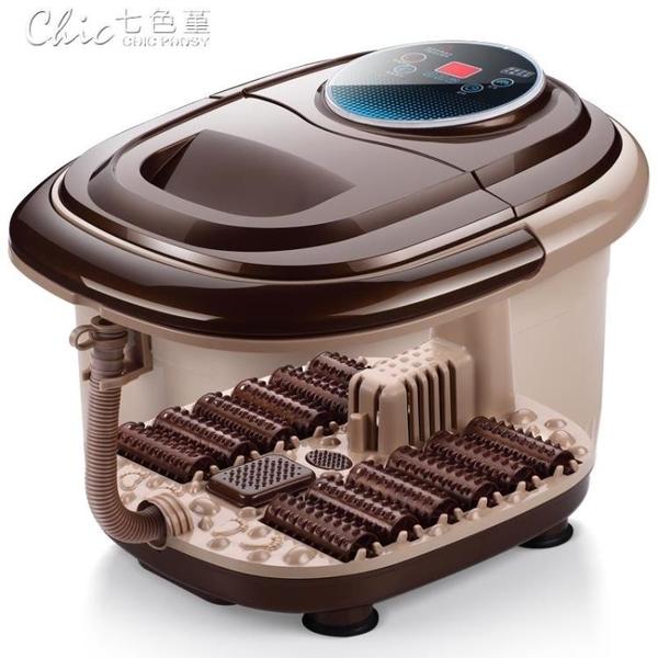 泡腳機220V足浴盆全自動電加熱按摩洗腳器恒溫沐足泡腳桶機家用YXS「七色堇」