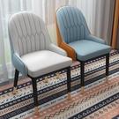 歐式輕奢餐椅靠背椅酒店椅餐桌椅書桌辦公椅美甲化妝電腦椅麻將椅 【母親節禮物】