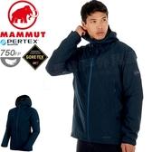Mammut長毛象 1010-26470-5886海洋藍  男Gore-Tex防水透氣外套 Convey 3 in 1 HS機能雨衣/羽絨衣