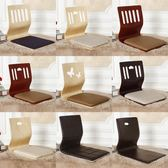 榻榻米和室椅懶人板凳床上椅子宿舍飄窗靠背座椅無腿椅子日韓坐墊 挪威森林