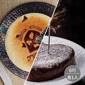 【起士公爵】75%特濃皇家布朗尼蛋糕1入+楓糖蔓越莓乳酪蛋糕1入