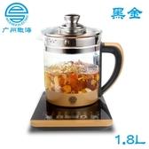 煮茶器 110V伏養生壺外貿出國專用煎壺出口美國加拿大台灣日本電熱茶壺 星河光年DF