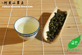 【一茶一友一故事-杰興茶行】阿里山翠玉 150g Alishan Mountain Green Jade