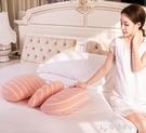 孕婦護腰調節枕 靠腰靠墊月牙調節枕ATF 安妮塔小舖