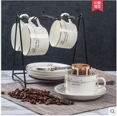 X-四福 歐式陶瓷杯咖啡杯套裝 創意簡約家用咖啡杯子 送碟勺架【銀色英文【4件套】黑架】