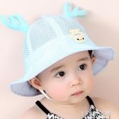 嬰兒帽子夏季薄款女寶寶帽子6-12個月1-2歲小鹿角漁夫帽男童盆帽-Ifashion