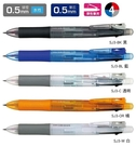 ZEBRA SARASA SJ3 3+S 水性 0.5mm 多功能 鋼珠筆+自動鉛筆