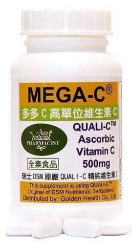 赫而司「多多C」高單位維生素C膜衣錠(全素食)