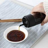 ♚MY COLOR♚帶蓋回油式玻璃壺 醬油 酒醋 液體 防漏 玻璃 調味 廚房 油瓶 料理【Q186-1】