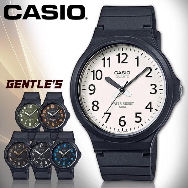 CASIO 卡西歐 手錶 專賣店 MW-240-7B VDF 男錶 指針錶 樹脂錶帶 防水