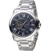 SEIKO Premier 開芯羅馬機械腕錶 4R39-00S0D SSA371J1