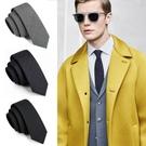 男士羊毛領帶正裝商務黑色休閒韓版5cm灰色職業小領帶學生窄版潮【小艾新品】