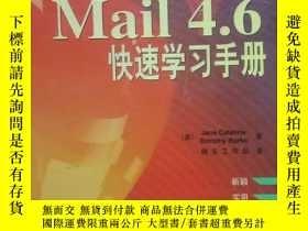 二手書博民逛書店《中文版罕見Lotus Notes Mail 4.6 快速學習手