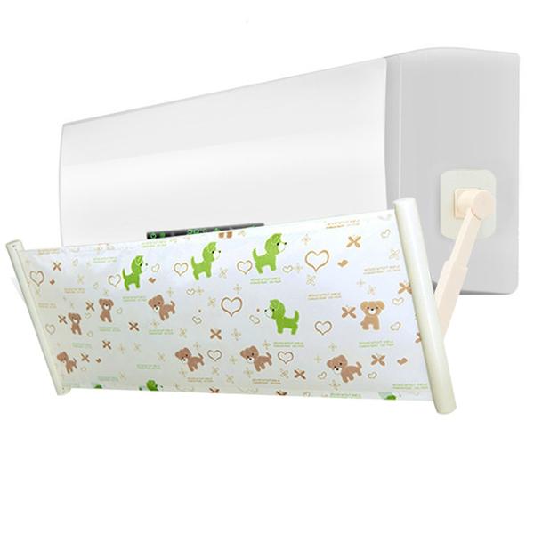可調節空調擋風板.防直吹伸縮式冷氣擋風板導風板.空調布擋風罩遮風板.坐月子寶寶防風板空調盾