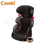 康貝 Combi Buon Junior EG 成長型汽車安全座椅/汽座 -風尚黑