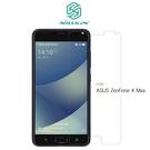 NILLKIN ASUS ZenFone 4 Max ZC554KL 超清防指紋保護貼 含鏡頭貼 螢幕膜 高清貼 套裝版 ZF4