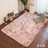 地毯臥室北歐客廳地墊扎染長毛絨床邊毯地毯客廳滿鋪可愛 PA7559『男人範』
