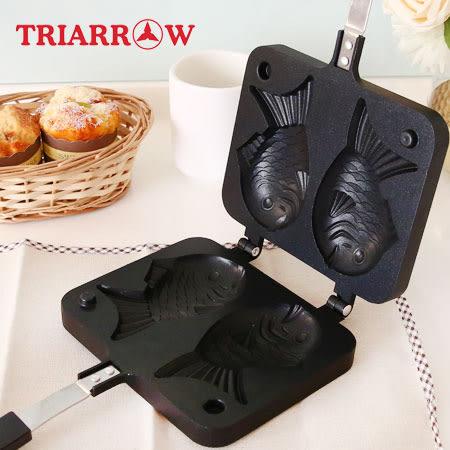三箭牌 鯛魚燒烤盤WY-019 烤盤 模具 鯛魚燒 烘培器具 造型烤盤 DIY
