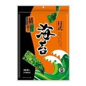 橘平屋36束海苔經濟包28.8g【愛買】