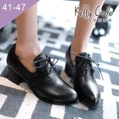 大尺碼女鞋-凱莉密碼-風靡歐洲時尚流行英式摩登牛津鞋4.5cm(41-47)【HL99-1】黑色