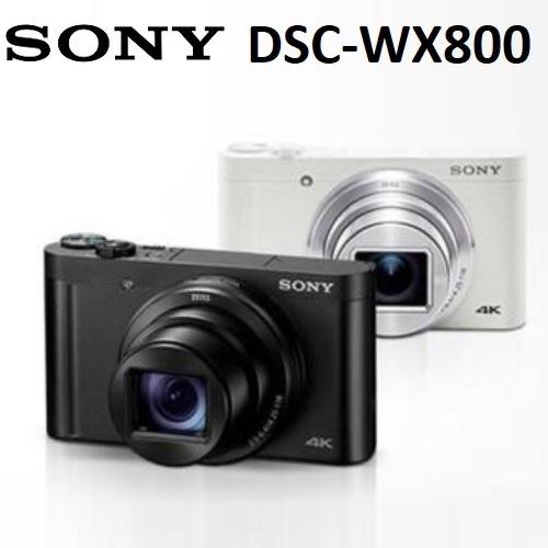 【免運費】SONY DSC-WX800 數位相機 (公司貨)