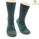 Lorpen T2 男美麗諾羊毛健行襪T2MCM(III) /城市綠洲(登山襪、吸濕排汗、保暖舒適)