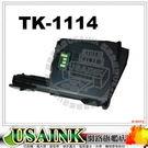 KYOCERA  TK-1114/TK1...