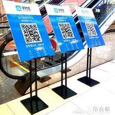 kt板展架立式落地廣告架子易拉寶展示架展板廣告牌海報架定制制作ATF 三角衣櫃