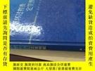 全新書博民逛書店水文循環過程及定量預報Y213283 陸桂華 著 科學出版社 I