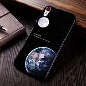[Desire 830 硬殼] htc d830 D830X 手機殼 外殼 地球月球