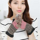 羊絨手套女韓版學生中長款羊毛針織可愛五指冬天保暖觸屏手襪 町目家